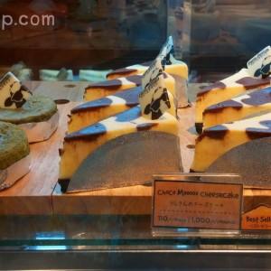 ชีสเค้กญี่ปุ่นแท้ๆ-ฟาร์มดีไซน์ของสิงห์