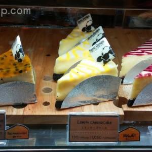 ชีสเค้กญี่ปุ่นแท้ๆ-ฟาร์มดีไซน์ฮอกไกโด