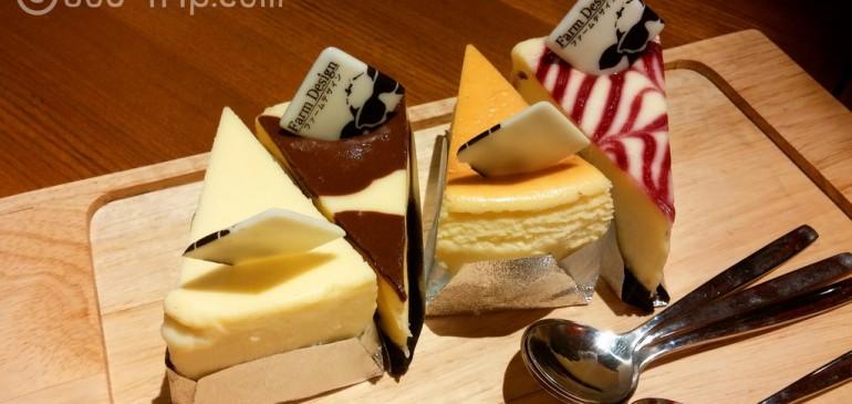 ไปลองมาแล้ว Farm Design ชีสเค้กญี่ปุ่นแท้ๆ