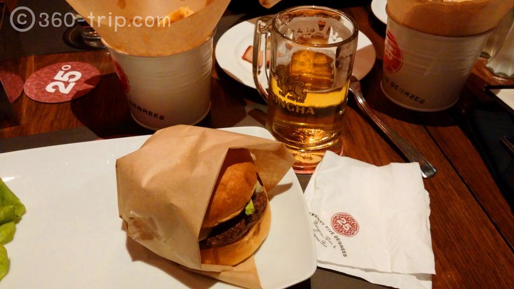 25 Degrees-Burger-Singha-Beer