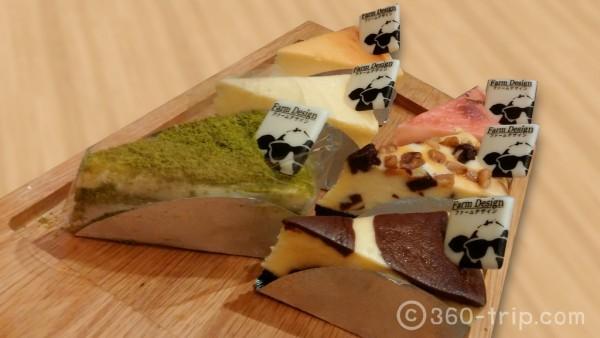 ประวัติของ Farm Design-ชีสเค้กแบบต่างๆ