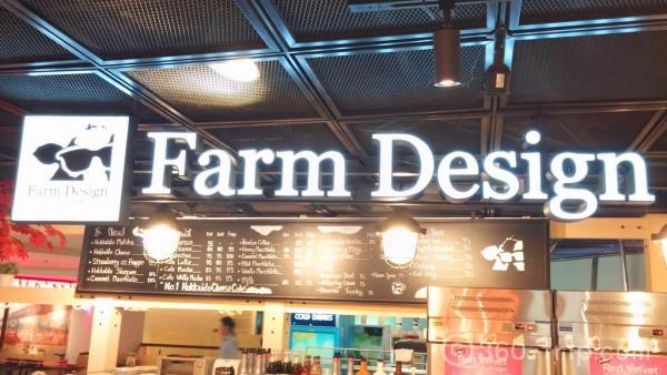 ประวัติของ Farm Design-ชื่อ-ที่มา