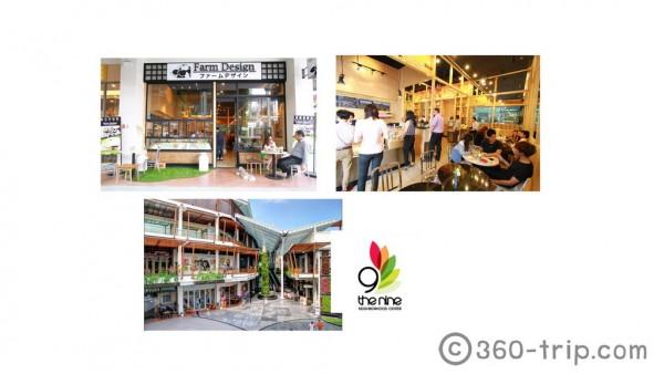ประวัติของ Farm Design-สาขาแรกของประเทศไทย