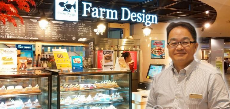 เมื่อหนุ่ม Finance หันมาทำชีสเค้กโลกก็เปลี่ยน : ประวัติของ Farm Design