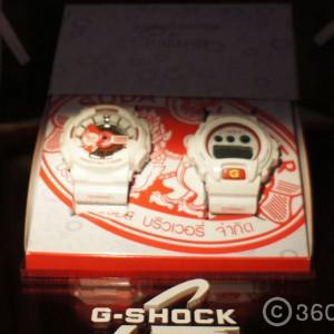 G Shock Custom