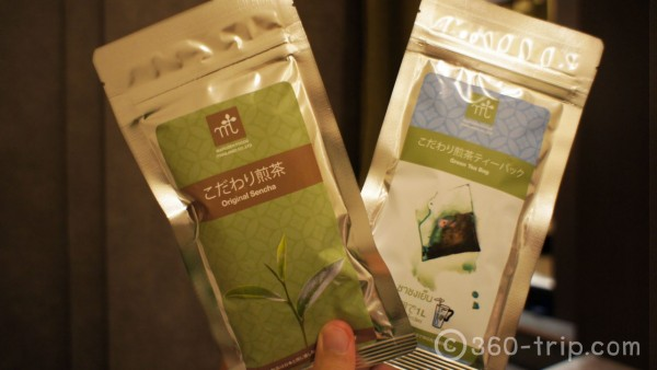 maruzen-ชาเขียวญี่ปุ่นแท้