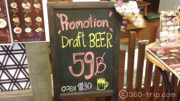 Kinshiro-Beer