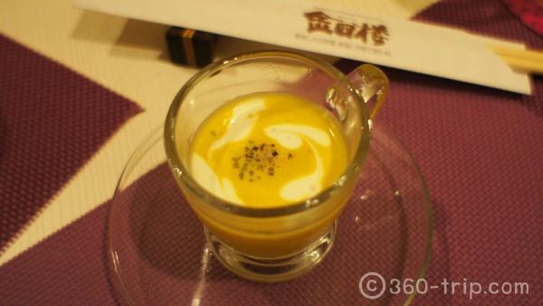 Kinshiro-Pumpkin-Soup