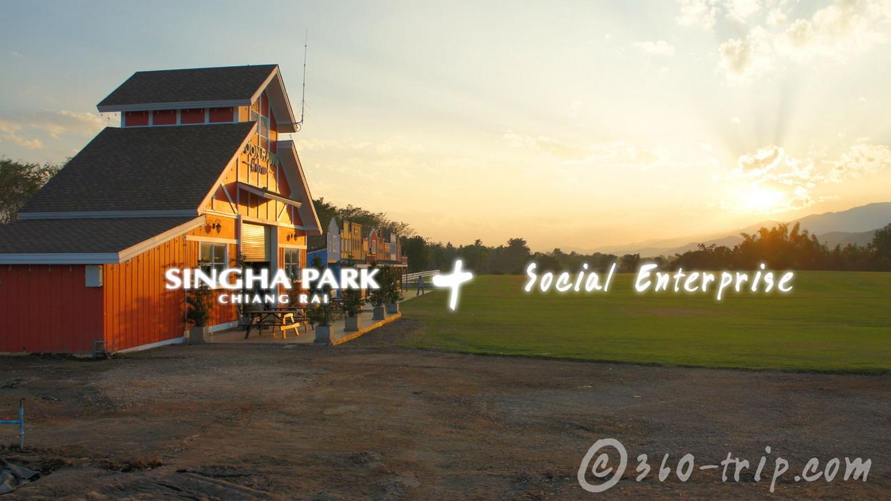 Social Enterprise-singha park-chiang rai-thailand