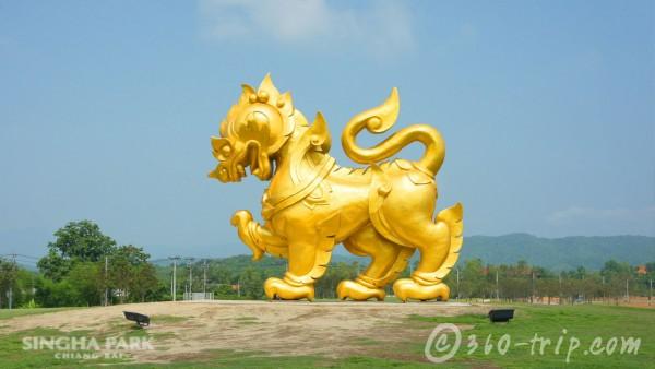 singha park-chiang rai-thailand-Social Enterprise
