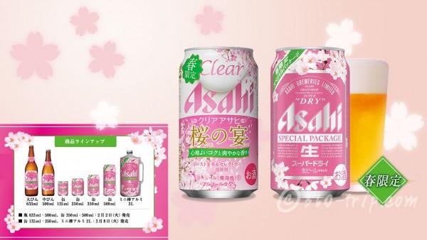 Asahi Super Dry-Special Package-Clear Asahi-Cherry Feast