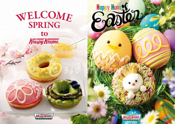 Krispy Kreme-Welcome Spring-Happy Hunt Easter