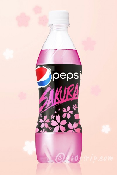 Pepsi-Sakura