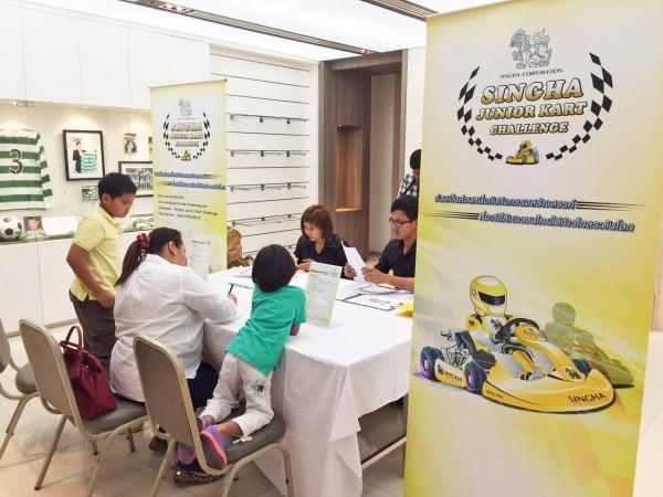 Singha Junior Kart Challenge-2016